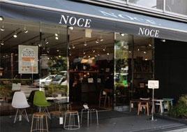 noce1