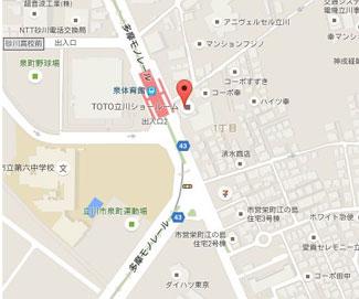 八王子市近くにあるTOTO(リフォーム(リノベーション)に役立つメーカー)