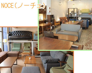マンションのリノベーション・リフォーム計画に役立つ名古屋にあるノーチェ