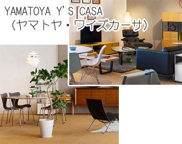itinomiya-yamato
