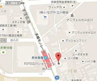 府中市近くにあるTOTO(住宅のリフォームやリノベーションに役立つメーカー)
