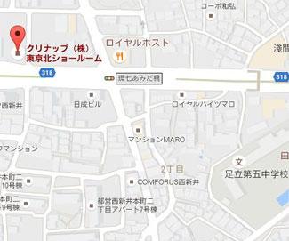 江戸川区にあるクリナップ(マンションのリフォーム・リノベーションに役立つメーカー)