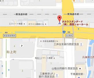 芦屋近くのタカラスタンダード(住宅のリフォーム・リノベーションに役立つメーカー)