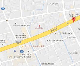 浜松市にあるクリナップ(マンションのリノベーションやリフォームに役立つメーカー)