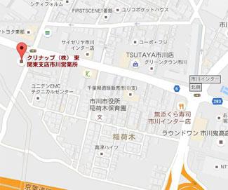 船橋市近くにあるクリナップ(マンションのリフォーム・リノベーションに役立つメーカー)