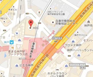 芦屋近くのLIXIL(住宅のリノベーション・リフォームに役立つメーカー)