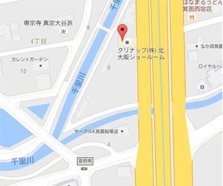 伊丹市近くにあるクリナップ(住宅のリフォームやリノベーションに役立つメーカー)