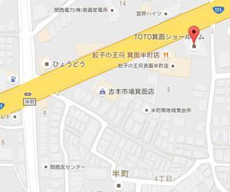 豊中市付近にあるTOTO(リノベーション・リフォームに役立つメーカー)