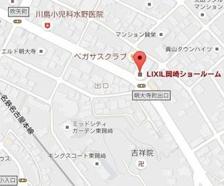 豊田市付近にあるLIXIL(住宅のリフォームやリノベーションに役立つメーカー)