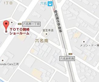 豊田市付近にあるTOTO(住宅のリフォーム(リノベーション)に役立つメーカー)