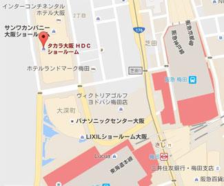 大阪にあるタカラスタンダード(住宅のリフォーム(リノベーション)に役立つメーカー)