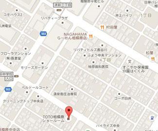 町田市近くにあるTOTO(マンションのリフォーム(リノベーション)に役立つメーカー)