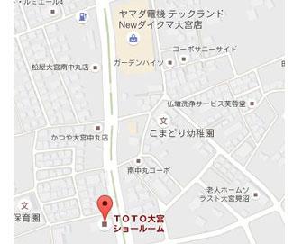 さいたま市にあるTOTO(リノベーション・リフォームに役立つメーカー)