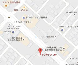 クリナップ(豊橋市で住宅リノベーション・リフォームに役立つメーカー)
