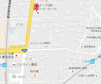 豊田市近くのクリナップ(マンションのリフォーム(リノベーション)に役立つメーカー)