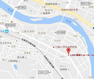 豊田市近くのLIXIL(マンションのリノベーション・リフォームに役立つメーカー)