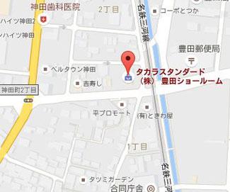 豊田市にあるタカラスタンダード(住宅のリノベーション・リフォームに役立つメーカー)