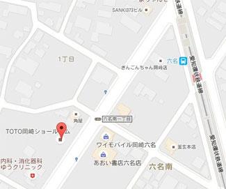 豊田市近くのTOTO(マンションのリノベーション(リフォーム)に役立つメーカー)