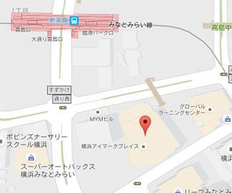 川崎市付近にあるLIXIL(マンションのリフォーム(リノベーション)に役立つメーカー)