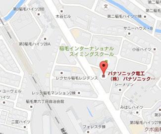 千葉市にあるパナソニック(リフォーム・リノベーションに役立つメーカー)
