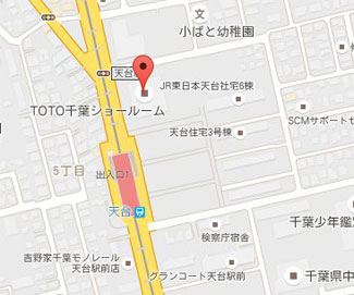 千葉市にあるTOTO(リノベーション(リフォーム)に役立つメーカー)