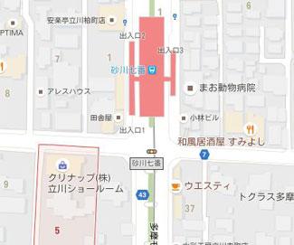 八王子市近くにあるクリナップ(リノベーションやリフォームに役立つメーカー)