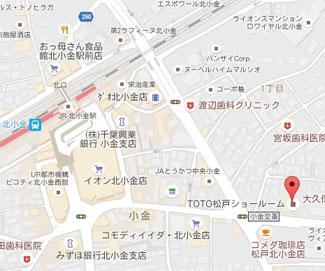 松戸市近辺にあるTOTO(住宅のリノベーション(リフォーム)に役立つメーカー)