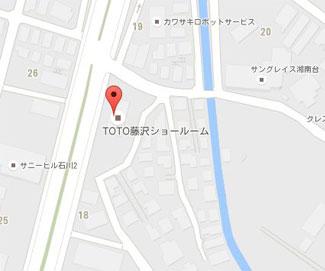 小田原市近くのTOTO(住宅のリノベーション・リフォームに役立つメーカー)