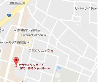 高崎市にあるタカラスタンダード(住宅のリフォーム・リノベーションに役立つメーカー)