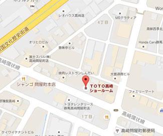 高崎市にあるTOTO(リフォーム・リノベーション工事に役立つメーカー)