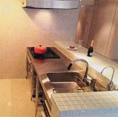 対面式キッチンとLDの関連性を考えた3つのリフォームプラン